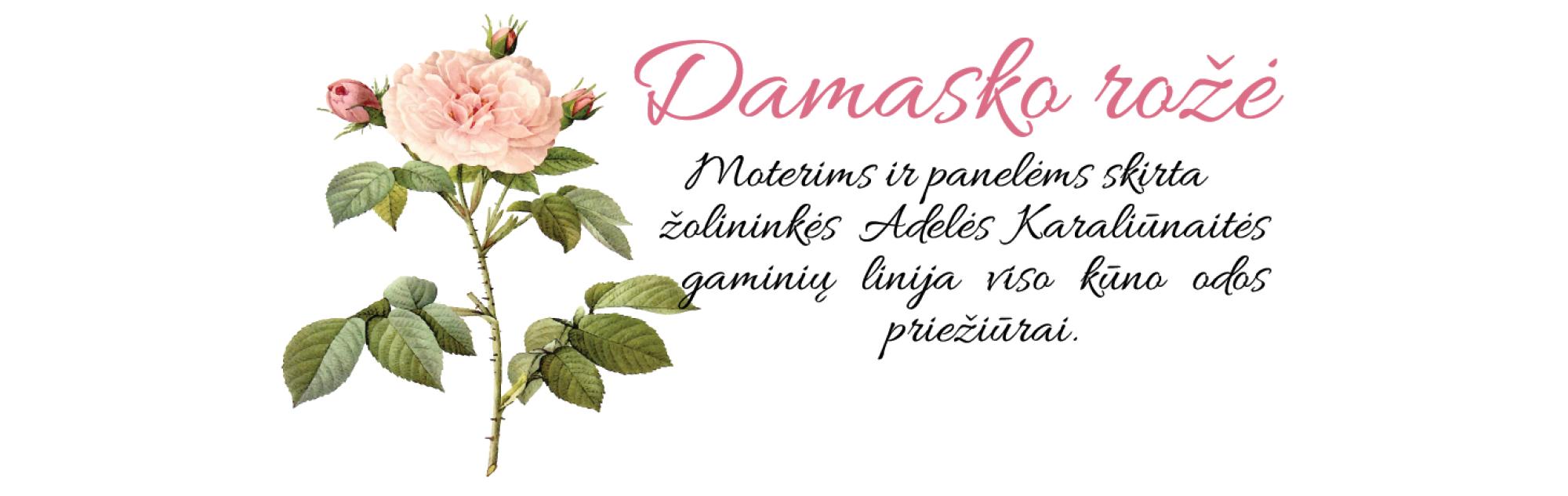 damasko roze